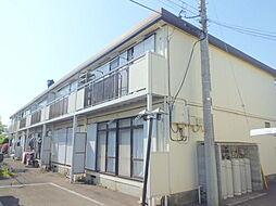 三ツ境駅 4.9万円