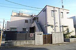 神奈川県横浜市鶴見区市場東中町の賃貸アパートの外観