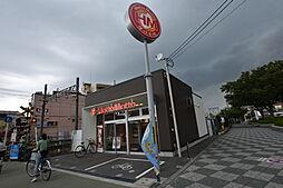 [テラスハウス] 大阪府松原市天美東7丁目 の賃貸【/】の外観