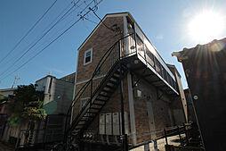 ハーミットクラブハウス宿河原[2階]の外観