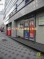 半蔵門駅前郵便...