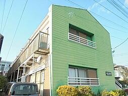 神奈川県横浜市港南区丸山台2丁目の賃貸アパートの外観