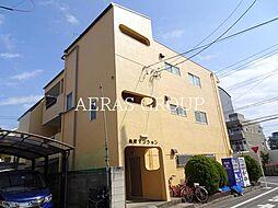 青井駅 5.3万円