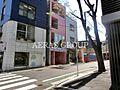田道商店街 1...