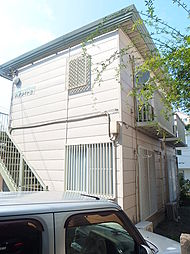 JR京浜東北・根岸線 本郷台駅 徒歩14分の賃貸アパート