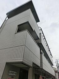 ヒサオコーポ[3階]の外観