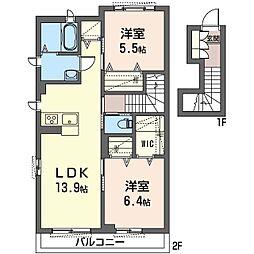 フィラーレ 2階2LDKの間取り