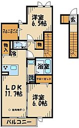 JR南武線 西府駅 徒歩15分の賃貸アパート 2階2LDKの間取り