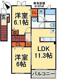 JR総武線 稲毛駅 バス23分 長沼下車 徒歩3分の賃貸アパート 2階2LDKの間取り