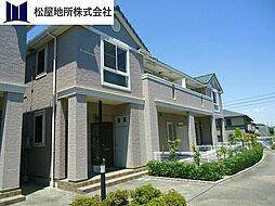 愛知県田原市片西1丁目の賃貸アパートの外観