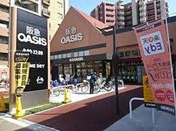 [テラスハウス] 大阪府吹田市金田町 の賃貸【/】の外観
