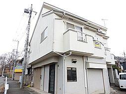 西武園駅 2.9万円