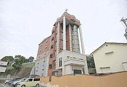 モンシャトー百済坂[1階]の外観