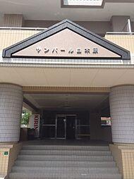 福岡県大野城市白木原5丁目の賃貸マンションの外観