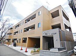 西武拝島線 玉川上水駅 徒歩2分の賃貸マンション