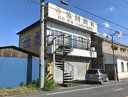 山崎荘[2階]の外観