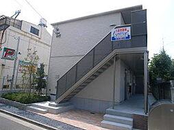 西ヶ原駅 7.1万円