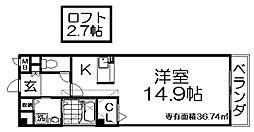 カーサ・エル・タカミヤ 2階1Kの間取り