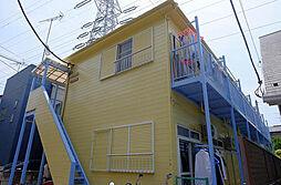 ヒルサイド北寺尾[2階]の外観