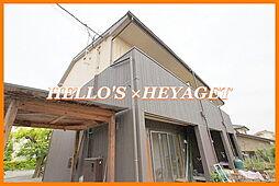 柿の家荘[2階]の外観