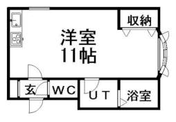 菊水駅 2.7万円