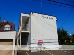 帯広駅 2.3万円