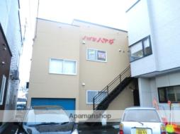 五稜郭公園前駅 2.3万円
