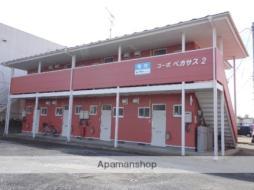 槻木駅 2.8万円