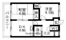 瀬戸市駅 4.8万円