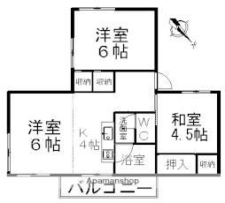 別府大学駅 4.5万円