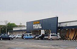 トライアル西港...