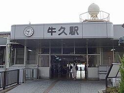 最寄駅 JR常...