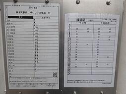 桜木町駅行き・...