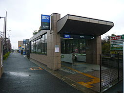新井宿駅より約...