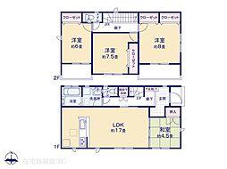 浜松駅 2,700万円