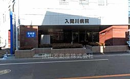 入間川病院まで...