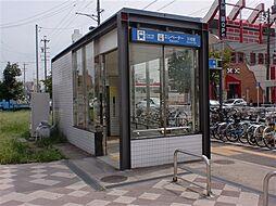 駅 川名駅・1...