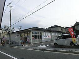 川村ハイツ[2階]の外観