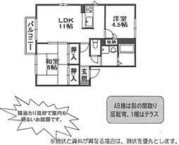レジデンス松井[C-102号室]の間取り