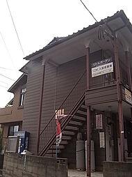 春日原駅 1.3万円