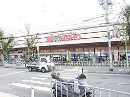 スーパーマーケ...