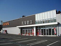 ツタヤ 楢原店