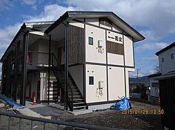 平泉駅 3.9万円