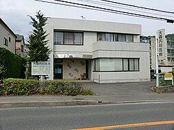 大森内科医院 ...