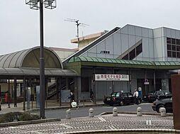 駅瀬田駅まで1...