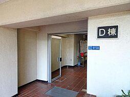 DIKマンション和光D棟