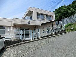 県立藤野診療所...