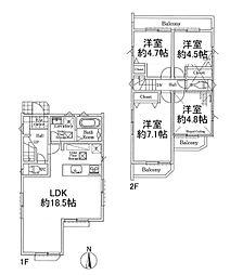 多磨霊園駅 4,080万円