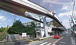 駅湘南モノレー...