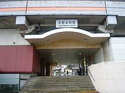 与野本町駅まで...